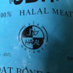 タルカリでは『ハラール認証』の肉を使用しています