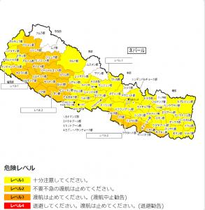 ネパール危険度マップ