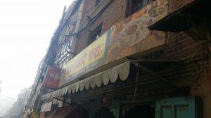 街のレストラン