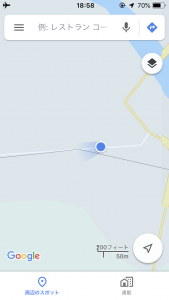 ダンガディ 国境