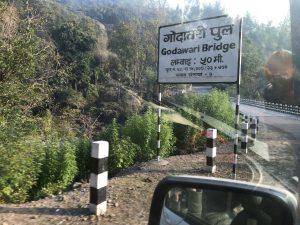 ダンガディ 橋