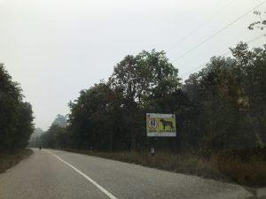 バルディア国立