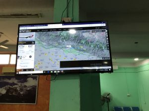 ネパールガンジ 空港
