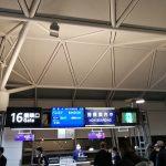 2020ネパール旅 ⓪『セントレアからネパールへ』・・・今年もやっぱりタイ航空
