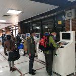 2020ネパール旅 ①『ネパール空港』・・・2月上旬はまだコロナの影響はほとんど感じられず