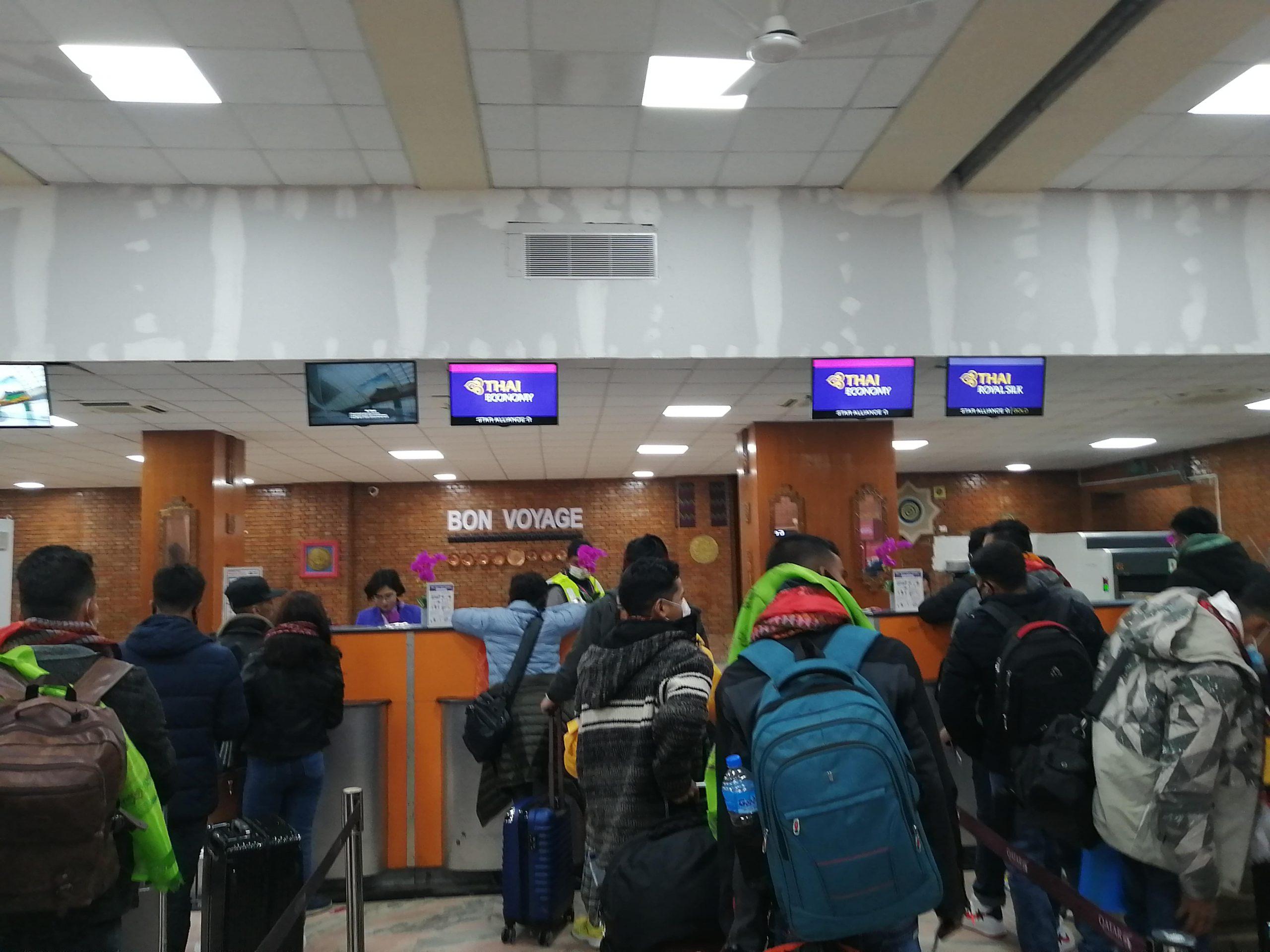 2020タルカリのネパール旅⑬『最終日 ネパールで大須の人と出会ったりした話』